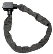 Zapięcie łańcuchowe Trelock TC 75-5,5 z zamknięciem na klucz