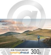 e-Bon podarunkowy dla rowerzysty o wartości 300 zł do samodzielnego wydruku
