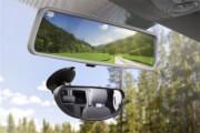 Dodatkowe lusterko samochodowe do obserwacji tylnego siedzenia Retral Brunner