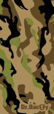 Ręcznik szybkoschnący z nadrukiem woodland camo Dr Bacty S