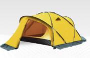 Namiot ekspedycyjny Quito 2 osobowy Marabut żółty